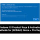 Windows 10 Product Keys